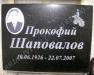 Fotokeraamika 13x18cm, mustvalge, hauakivil suurusega 70x50x10cm