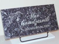 Hauaplaat [0125-31] 50x25x3cm, sinine pärl graniit, pilt-14, kiri-15(est), hõbedavärv, metallalus