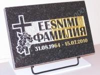 """Hauaplaat [0135-59] 45x30x3cm, tumehall graniit, pilt-34, kiri-34(est/rus) """"R- kastis, hõbeda- ja kullavärv, metallalus"""