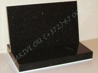 Hauaplaat [0100] 40x25x3cm, poleeritud servadega, tähistaevas graniit ja poleeritud servadega graniidist alus