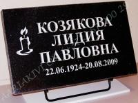 Hauaplaat [0125] 50x30x3cm, tähistaevas graniit, pilt-25, kiri-3, hõbedavärv, metallist alus