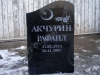 Hauakivi [024-36-10 M2A]  40x60x10cm, Poleeritud Poleeritud Poleeritud, peal laine, pilt-4 ja 69, kiri-3(est/rus), naturaalne