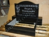 Hauakivi [024-41-10 M3A+] 60x40x10cm, Poleeritud Poleeritud Poleeritud, peal napoleon, lillekast, pilt-170, kiri-35(rus), naturaalne