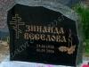 Hauakivi [020-35-10] 50x40x10cm, Poleeritud Klombitud Saetud, pilt-8 ja 4, kiri-35(rus), kullavärv