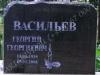 Hauakivi [020-46-15] 50x40x15cm, Poleeritud Klombitud Saetud, pilt-4, kiri-3(est/rus), naturaalne