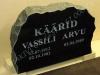 Hauakivi [024-15-10] 60x40x10cm, Poleeritud Klombitud Saetud, kiri-3(est/rus), naturaalne
