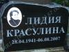 Hauakivi [035-32-10] 70x50x10cm, Poleeritud Klombitud Saetud, fotokeraamika, kiri-3(est/rus), naturaalne