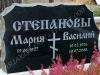Hauakivi [040-19-10] 80x50x10cm, Poleeritud Klombitud Saetud, pilt-8, kiri-35(rus), naturaalne