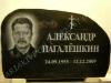 Hauakivi [040-32] 80x50cm, Poleeritud Klombitud, portree, pilt-8, kiri-3(est/rus), naturaalne