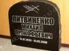 Hauakivi [042-17-10] 70x60x10cm, Poleeritud Klombitud Saetud, pilt-23, kiri-23 R-kontuur(est/rus), naturaalne