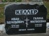 Hauakivi [048-18-10] 80x60x10cm, Poleeritud Klombitud Saetud, pilt-8, kiri-81 ja 81 R-pilv(est/rus), naturaalne