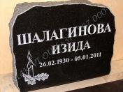 PILT-004, KIRI-003(est/rus), hõbedavärv