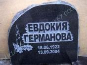 PILT-004, KIRI-017 R(est/rus). naturaalne
