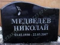 PILT-071, KIRI-003(est/rus), naturaalne