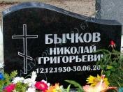 PILT-008 (3-pulga vene rist), KIRI-034(est/rus), naturaalne