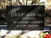 PILT-009, KIRI-003(est/rus), naturaalne
