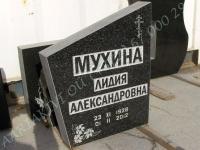 """PILT-008 (4-pulga vene rist) ja 171, KIRI-081(est/rus) """"R"""", hõbedavärv"""