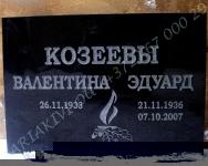 PILT-123, KIRI-113(est/rus), naturaalne