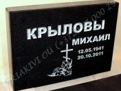 PILT-005 (3-pulga vene rist), KIRI-017(est/rus), hõbedavärv