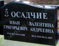 PILT-025, KIRI-003(est/rus), naturaalne
