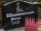 PILT-005 (3-pulga vene rist), KIRI-018(est/rus), naturaalne