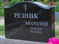 PILT-130 (3-pulga vene rist), KIRI-003(est/rus), naturaalne