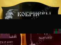 PILT-039, KIRI-035(est/rus), naturaalne