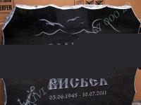 PILT-051 ja 050, KIRI-035(est/rus), naturaalne