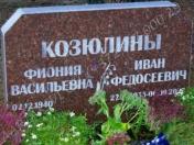 PILT-015, KIRI-034(est/rus), naturaalne