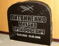 "PILT-023 (ladinarist), KIRI-023(est/rus) ""R"", naturaalne"