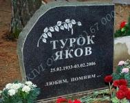 PILT-061, KIRI-003(est/rus), naturaalne