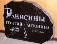 PILT-028 (3-pulga vene rist) ja 032, KIRI-003(est/rus), naturaalne