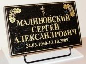 PILT-003 (3-pulga vene rist), KIRI-003(est/rus), kullavärv