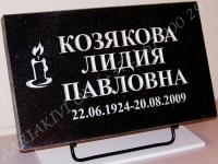 PILT-025, KIRI-003(est/rus), hõbedavärv