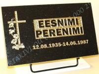 """PILT-073, KIRI-017(est/rus) """"R"""", kullavärv"""