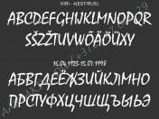 ШРИФТ-004(латиница/кирилица)