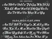 ШРИФТ-005(латиница/кирилица)