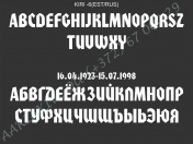 ШРИФТ-006(латиница/кирилица)