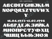 ШРИФТ-014(латиница/кирилица)
