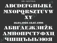 KIRJE-019(latina/kyrillinen)