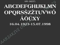 ШРИФТ-039(латиница)