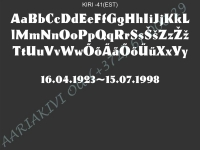 ШРИФТ-041(латиница)
