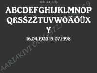 ШРИФТ-043(латиница)