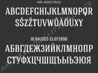 ШРИФТ-085(латиница/кирилица)