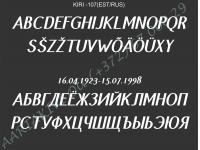 KIRJE-107(latina/kyrillinen)