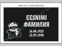 РИСУНОК-072, ШРИФТ-072(латиница/кирилица)