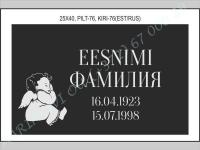РИСУНОК-076, ШРИФТ-076(латиница/кирилица)