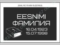 KUVA-078, KIRJE-078(latina/kyrillinen)