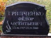 PILT-016, KIRI-003(est/rus), naturaalne