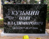 PILT-038, KIRI-038(est/rus), naturaalne